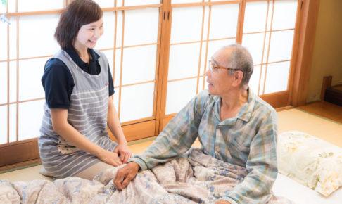 介護士とおじいちゃん